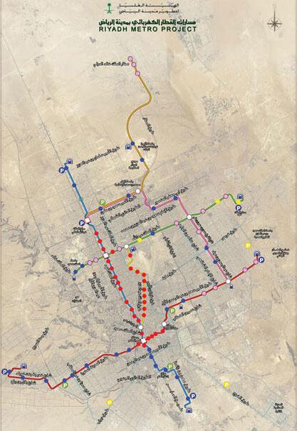 خريطة مترو الرياض