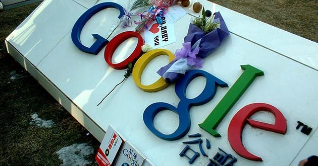 خدمة البريد الإلكتروني جيميل تعود إلى الصين