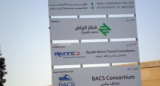 سعودة 50% من الوظائف في مترو الرياض