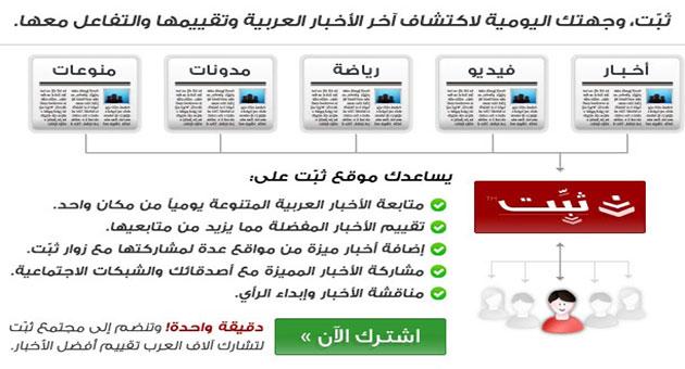 أخبار عربية جديدة يومياً في مكان واحد