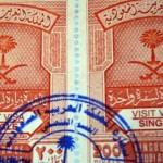 صورة تأشيرات الفيزا إلى السعودية