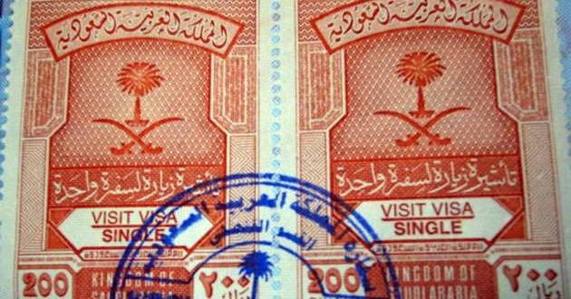 تأشيرات الفيزا إلى السعودية للعائلات عبر الإنترنت قريبا