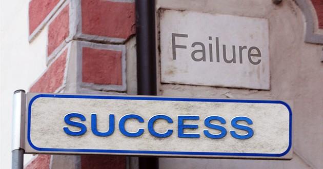 هل أنت إنسان ناجح أم فاشل؟
