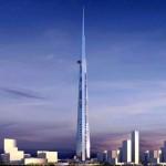 صورة برج جدة
