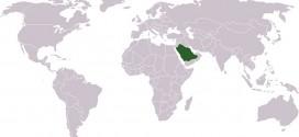 السياحة في السعودية .. أماكن تستحق الزيارة