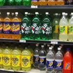 صورة المشروبات الغازية سبب الشيخوخة المبكرة