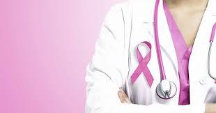 سرطان الثدي اهم اسبابه واعراضه