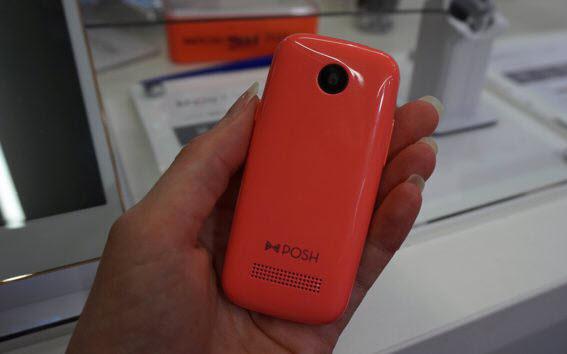 اصغر هاتف اندرويد 2