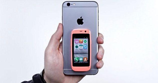 أصغر هاتف أندرويد على الإطلاق