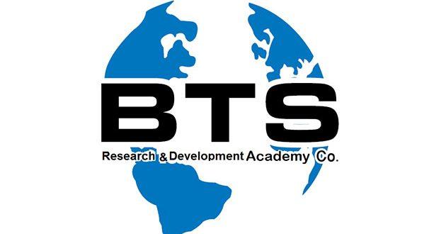 الدراسات العليا من خلال أكاديمية بي تي إس