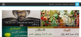 أنا البحر : موقع عشاق لغة الضاد ، وروائع الأدب والشعر العربي